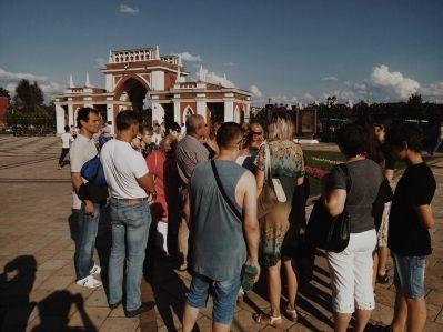 Пешеходная экскурсия по музею–заповеднику Царицыно.