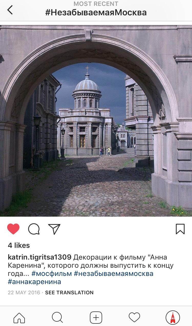 Отзыв об экскурсии по киностудии «МОСФИЛЬМ» от компании «Незабываемая Москва»