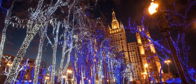Мистическая Москва со Снегурочкой и Дедом Морозом