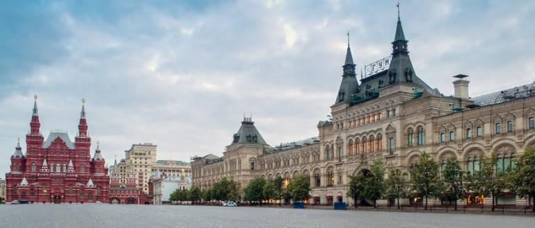 52 места для свадебных прогулок в Москве и Подмосковье. Красная площадь