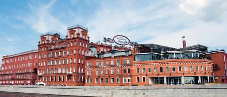 52 места для свадебных прогулок в Москве и Подмосковье. Фабрика «Красный октябрь»