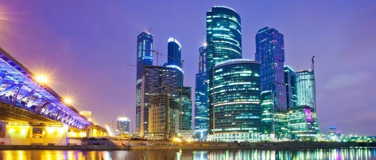 52 места для свадебных прогулок в Москве и Подмосковье. «Москва-Сити»