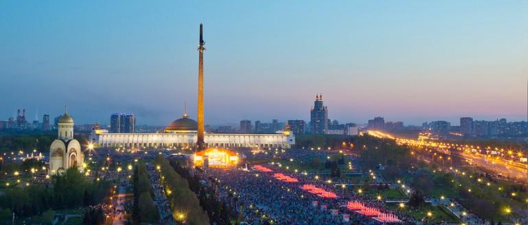 52 места для свадебных прогулок в Москве и Подмосковье. Поклонная гора и парк Победы