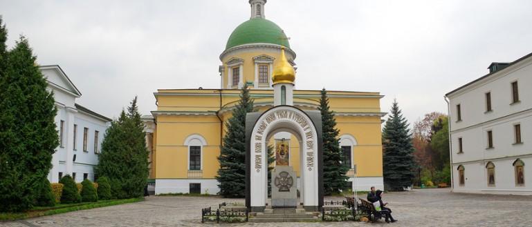 52 места для свадебных прогулок в Москве и Подмосковье. Свято-Данилов монастырь