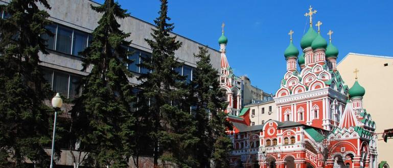 ДостопримечательностиКитай–города в Москве