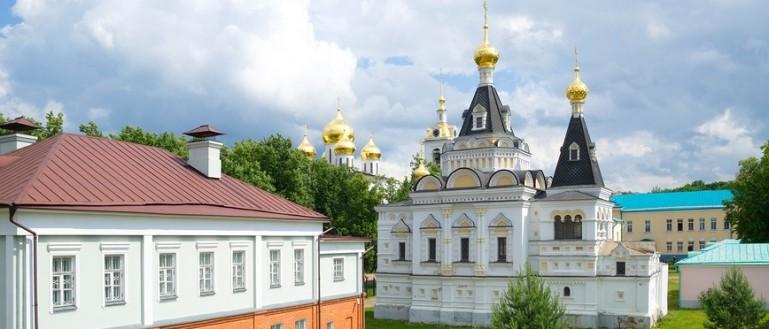 Исторические места Подмосковья