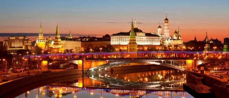 Необычные улицы Москвы