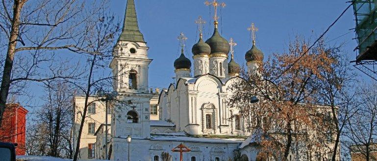 Автобусная экскурсия «Мировые религии в Москве»