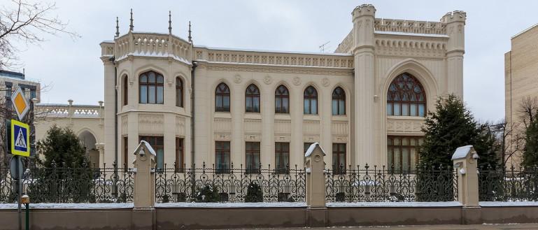 Авторская экскурсия «Тайны московских замков» – ЭКСКЛЮЗИВ