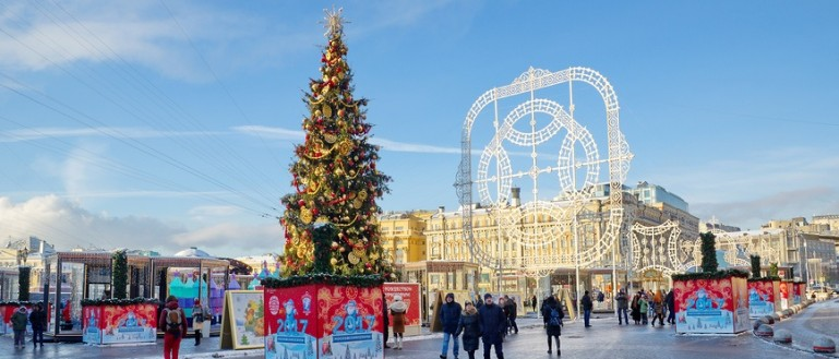 Авторская экскурсия «Места исполнения новогодних желаний» с Дедом Морозом