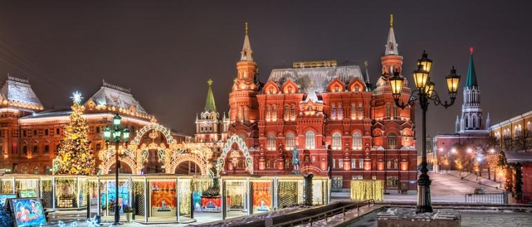 Театрализованная новогодняя экскурсия «Привидения и ведьмы Москвы» с Дедом Морозом – ЭКСКЛЮЗИВ
