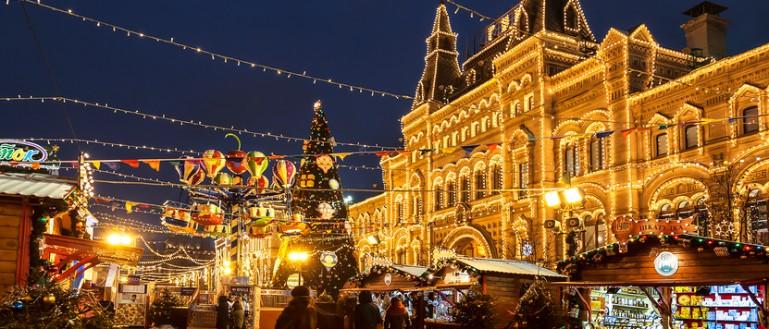 Театрализованная новогодняя экскурсия «Привидения и ведьмы Москвы» с Дедом Морозом