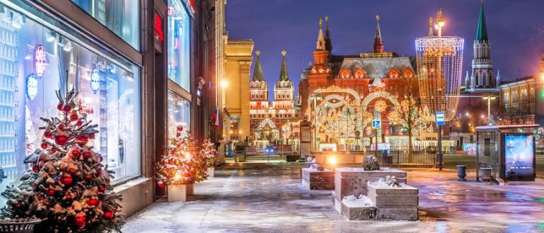 Автобусная экскурсия по новогодней Москве – «Огни новогодней Москвы». Новогодние инсталляции на Тверской улице