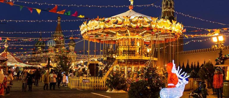 Автобусная экскурсия по новогодней Москве – «Огни новогодней Москвы». Новогодняя ярмарка на Красной площади