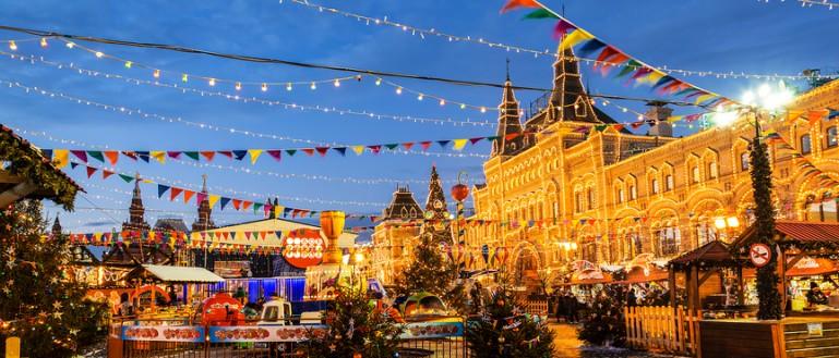 Автобусная экскурсия по новогодней Москве – «Огни новогодней Москвы». Новогодний ГУМ на Красной площади