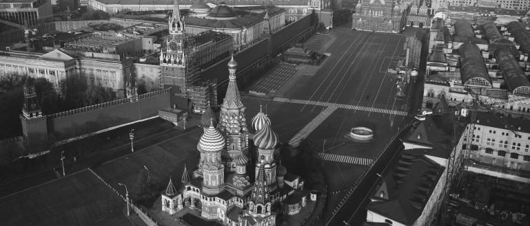 Жестокие нравы старой Москвы (с посещением музея на Старом Арбате) – ЭКСКЛЮЗИВ