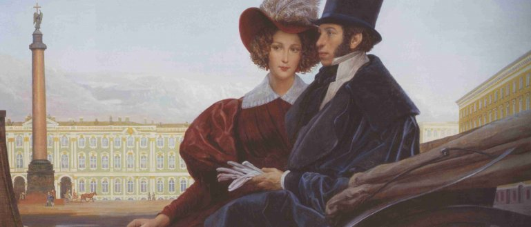 Роковые истории любви