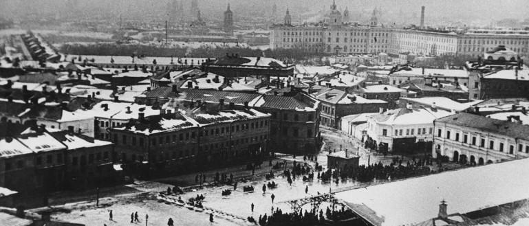 Пешеходная экскурсия по Хитровке и Ивановской горке в Москве