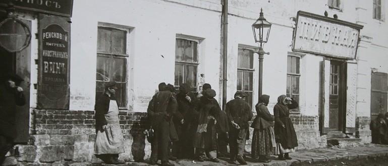 Хитровка. Тёмные страницы истории Москвы