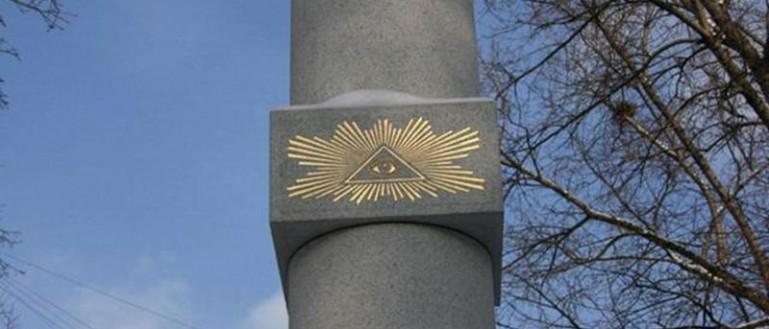 Авторская пешеходная экскурсия по Москве масонской – «Москва масонская. Легенды и предания «Вольных каменщиков»
