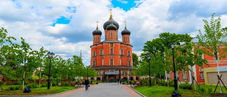 Донской монастырь с посещением Старого Донского кладбища
