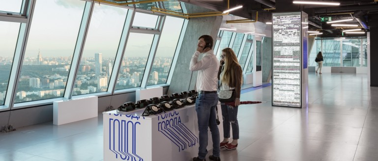«3D–полёт над Москвой». Музей – смотровая площадка «МОСКВА–СИТИ»