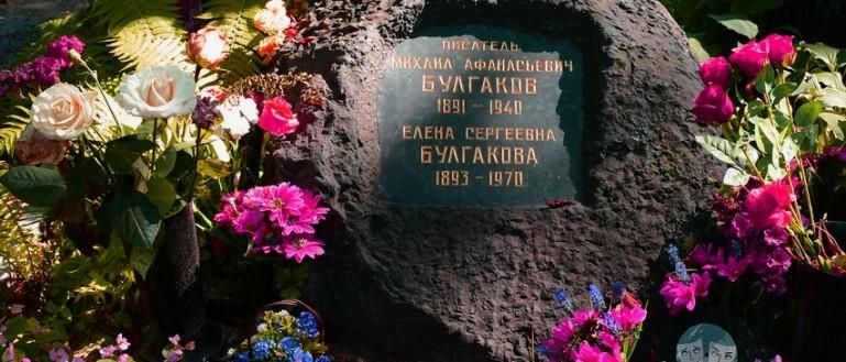 Пешеходная экскурсия по Новодевичьему некрополю. Могила писателя М. А. Булгакова и его жены Е. С. Булгаковой