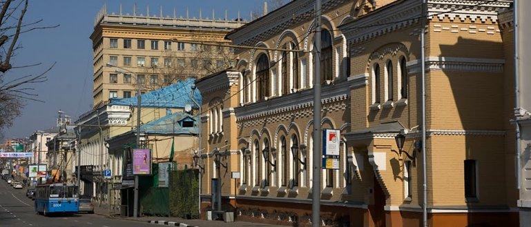 Прогулка по Гоголевскому бульвару и Старому Арбату