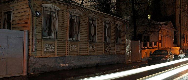 Пешеходная экскурсия по Булгаковской Москве и роману «Мастер и Маргарита»