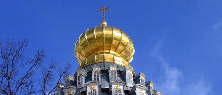 Однодневная экскурсия в Новый Иерусалим из Москвы на автобусе