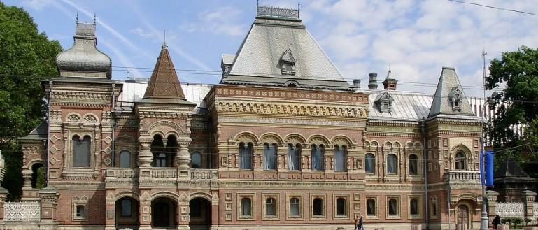 Необыкновенные особняки – посольства Москвы