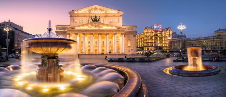 Автобусная экскурсия по ночной Москве – «Огни ночной Москвы». Театральная площадь. Большой театр