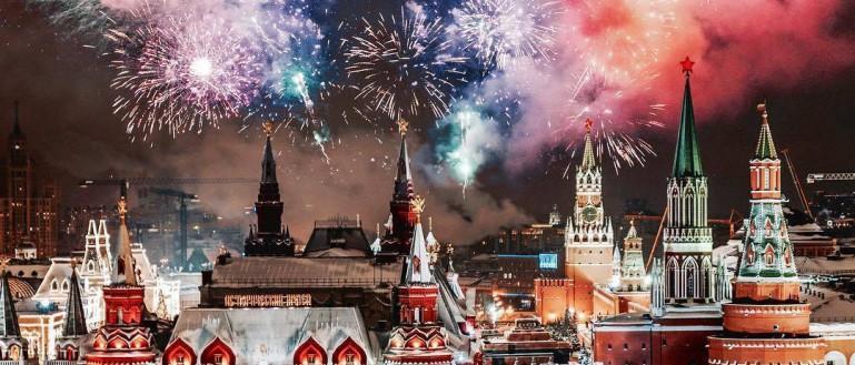 Встреча Нового года на самой высокой смотровой площадке Европы – «МОСКВА–СИТИ»