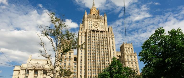 Обзорная экскурсия по Москве на автобусе. Здание Министерства иностранных дел РФ