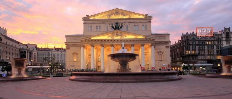 Обзорная экскурсия по Москве на автобусе. Большой театр