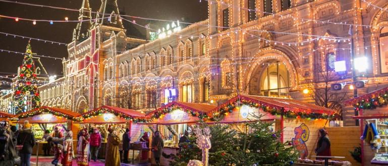 Картинки по запросу новогодняя москва