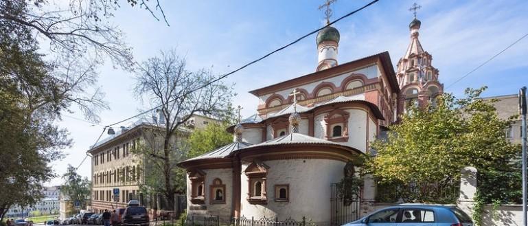 От Варварских ворот до Хитровки: три века московского криминала