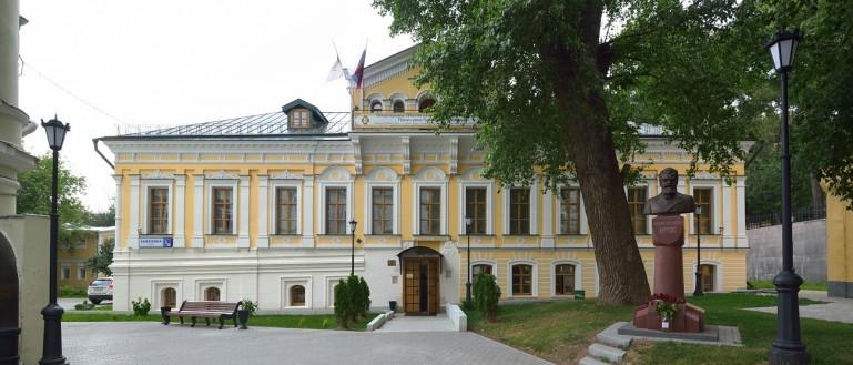 От Воронцова Поля до Солянки