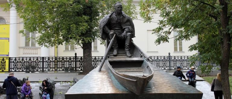 Загадки Гоголевского бульвара