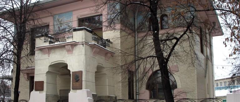 Легендарные жители Спиридоновки