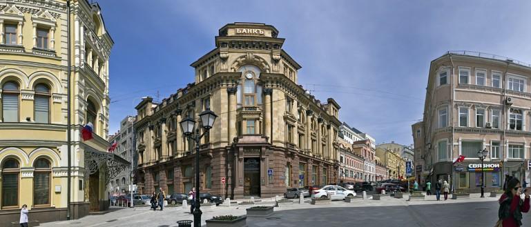 Знаменитые улицы Москвы: Рождественка