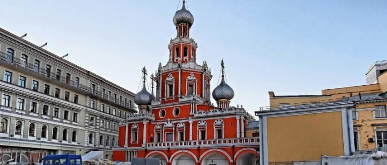 Воздвиженка: terra incognita в пяти минутах от Кремля