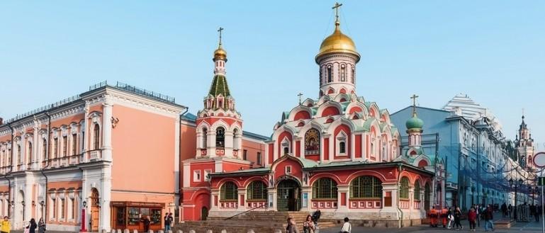 Пешеходная экскурсия – «Тайны ленинского склепа». Собор Казанской Иконы Божией Матери на Красной площади