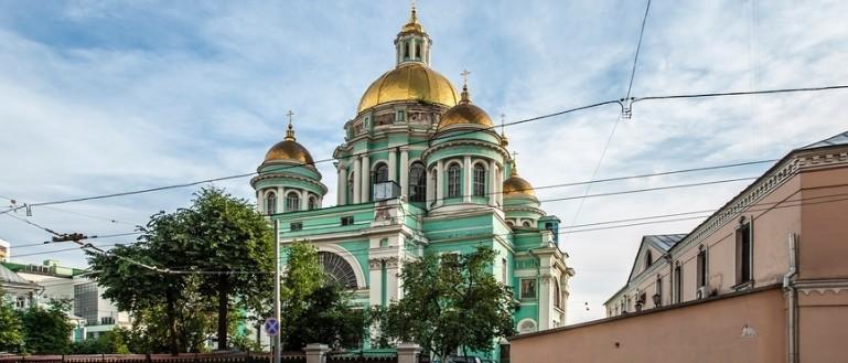 Автобусная экскурсия по Пушкинской Москве. Богоявленский собор в Елохове