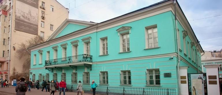 Автобусная экскурсия по Пушкинской Москве. Мемориальная квартира Пушкина на Арбате
